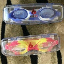 Аксессуары для плавания - Очки для плавания,новые,детские, 0