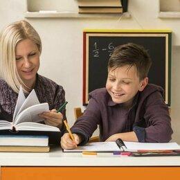 Репетиторы - Услуги репетитора по школьной программе 1-4 классы, 0