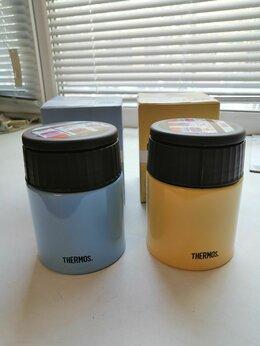 Термосы и термокружки - Термос для еды Thermos JBQ-400, 0