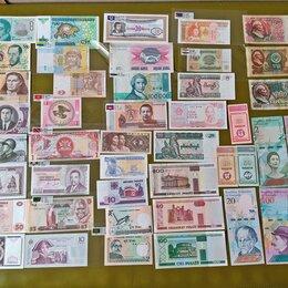 Банкноты - Бумажные деньги коллекция банкноты, 0