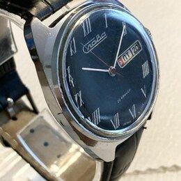 Наручные часы - Часы Слава, 0