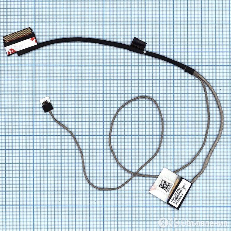 Шлейф матрицы для ноутбука Dell 5452 5458 5459 3458 3459 по цене 550₽ - Прочие комплектующие, фото 0
