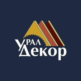 Продавцы и кассиры - Урал Декор, 0