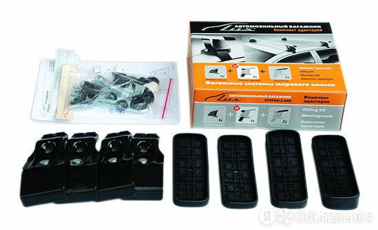 Крепежный комплект Honda Civic Sed 12- к багажнику LUX. Арт.LX 694821 по цене 1600₽ - Запчасти , фото 0