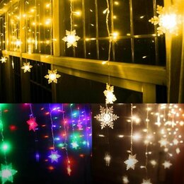 Новогодний декор и аксессуары - Новогодняя светодиодная гирлянда штора снежинки, 0