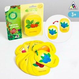 Дидактические карточки - Карточки на кольце для изучения английского языка «Фрукты и ягоды», 3+, 0