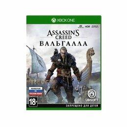 Игровые приставки - XBOX ONE Assassin's Creed Вальгалла, 0