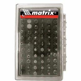 Для дрелей, шуруповертов и гайковертов - Набор бит с магнитным держателем, CrV, 61 шт. Matrix, 0