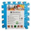 Детский коврик-пазл 'Радуга' (мягкий), 9 элементов 33 х 33 х 0,9 см, термоплёнка по цене 1642₽ - Развивающие коврики, фото 1