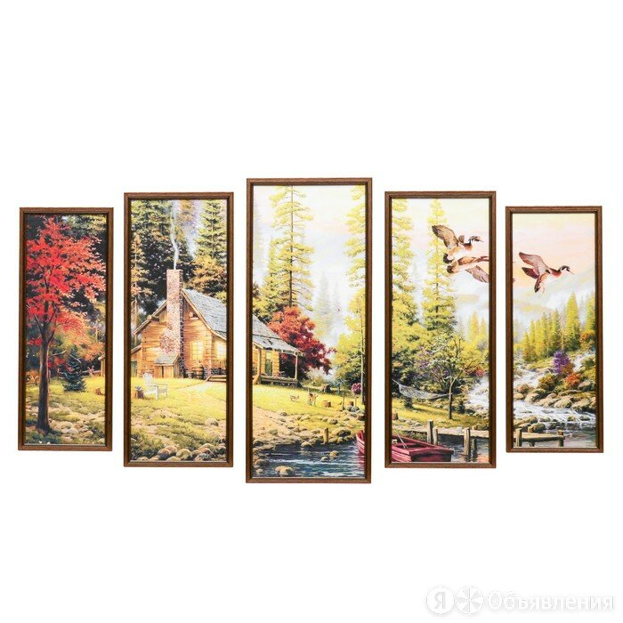 """Модульная картина """"Домик в лесу"""" 23х59-1шт, 20х53-2шт, 18х47-2шт, 60х100 см по цене 3287₽ - Ткани, фото 0"""