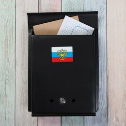 Почтовые ящики - Ящик почтовый с замком, вертикальный, 'Почта', чёрный, 0