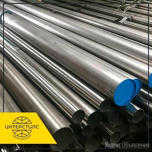 Труба нержавеющая 08Х18Н10 76,1х1,5 мм EN 10357 по цене 320000₽ - Металлопрокат, фото 0