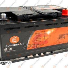 Аккумуляторы и комплектующие - Аккумулятор Акб Agm (Stop & Start) 70ah-760a, B13, 20,7kg, L3 - 278x175x190 E..., 0
