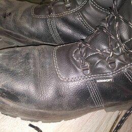 Обувь - Ботинки мужские рабочие зимние, 0
