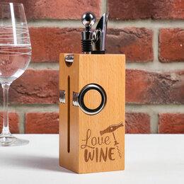 Штопоры и принадлежности для бутылок - Набор для вина дерево Love wine, 23 х 7 см, 0