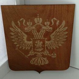 Флаги и гербы - Герб России, 0