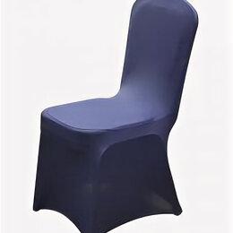 Чехлы для мебели - Чехол универсальный на стул из бифлекса цвет темно синий, 0
