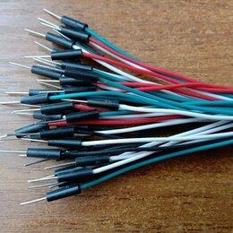 Адаптеры и переходные кольца - Перемычки гибкие M - M (папа-папа) для макетных плат (40 шт по 15 см), 0