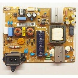 Запчасти к аудио- и видеотехнике - Блок питания EAX66822701(1.5) EAY64308601 для телевизора 43LH541V, 0