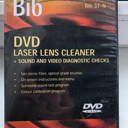 Диски - Чистящий DVD, 0