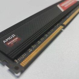 Модули памяти - Оперативная память ddr3 8gb 1600mhz, 0