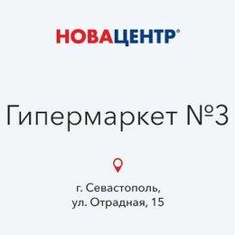 """Консультанты - Продавец-консультант в отдел """"Изделия из дерева"""", 0"""