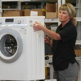 Сборщики - на производство стиральных машин требуется оператор-сборщик вахта, 0