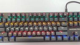 Клавиатуры - Клавиатура dexp Blazing Pro RGB механическая, 0
