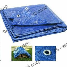 Тенты - Тент 5м*6м синий , 0