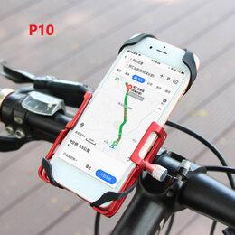 Держатели мобильных устройств - Велосипедный держатель для телефона GUB P10, 0