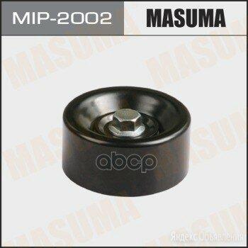 Ролик Руч.Ремня Nissan Murano, Teana 3.5 08=> Masuma арт. MIP2002 по цене 1200₽ - Кузовные запчасти , фото 0
