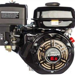 Двигатели - Двигатель бензиновый LIFAN 168F-2 D20, 0