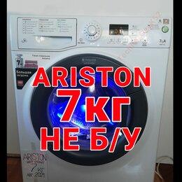 "Стиральные машины - ARISTON HOTPOINT 7кг 1000"" НЕ Б/У , 0"