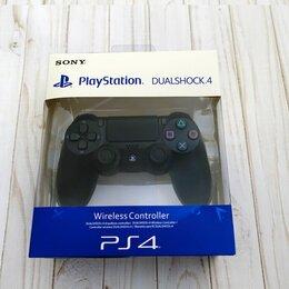 Рули, джойстики, геймпады - Джойстик геймпад PS4 Dualshock беспроводной, 0