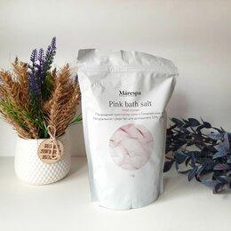 Пена, соль, масло - Розовая гималайская соль для ванны, 0