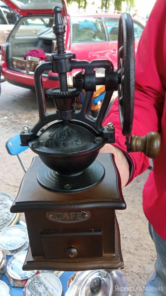 Ручная кофемолка большая по цене 5000₽ - Кофемолки, фото 0