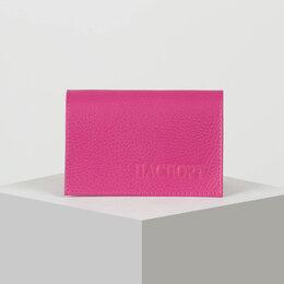 Обложки для документов - Обложка для паспорта, цвет тёмно-розовый, 0