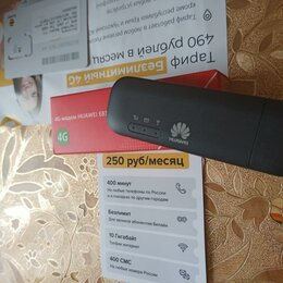 Оборудование Wi-Fi и Bluetooth - Модем-Роутер 8372 с безлимит-интернетом+Роутер+настройки !, 0
