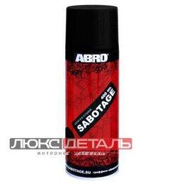 Аэрозольная краска - ABRO SPG039 Краска , 0