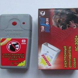 Аксессуары для амуниции и дрессировки  - Ультразвуковой электронный отпугиватель уличных собак Тайфун ЛС 300 +, 0