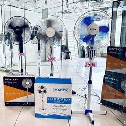 Вентиляторы - Хит сезона - многофункциональные напольные вентиляторы , 0