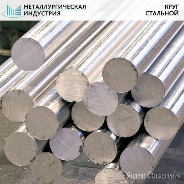 Пруток стальной 235 мм 35 14113 по цене 31500₽ - Металлопрокат, фото 0