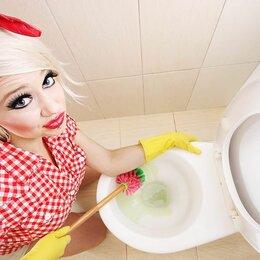 Бытовые услуги - Устранение засоров. Прочистка труб канализации, 0