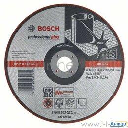 Для шлифовальных машин - Круг зачистной Bosch Vibration Control 125x3x22 (2.608.602.218)  125 Х 3 Х 22..., 0