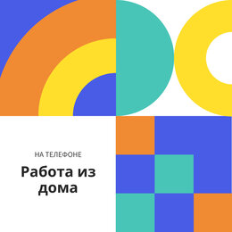 Консультанты - Консультант Тинькофф-Банк (на дому из любого региона), 0