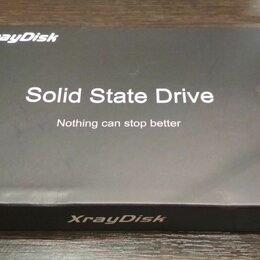 Внешние жесткие диски и SSD - Быстрый новый Ssd 256gb в металлическом корпусе, 0