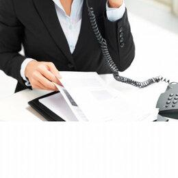 Секретари - Секретарь в офис юр.компании, 0