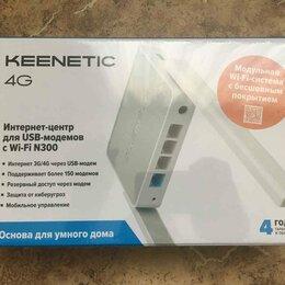 Проводные роутеры и коммутаторы - Wi-Fi роутер Keenetic 4G (KN-1211) , 0