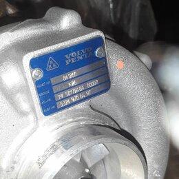 Двигатель и комплектующие - Турбокомпрессор Volvo-Penta , 0