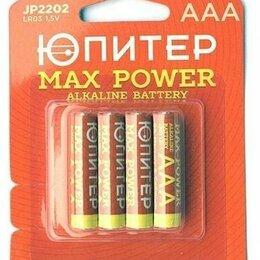 Батарейки - Батарейка ааа lr03 1,5v alkaline 4шт юпитер, jp2202, 0